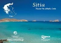 Sitia Tourist Guide